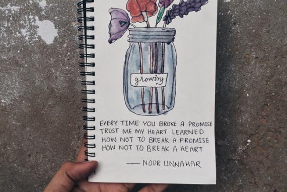 Tra arte e poesia: Noor Unnahar (ovvero quel che si dice un vero talento)